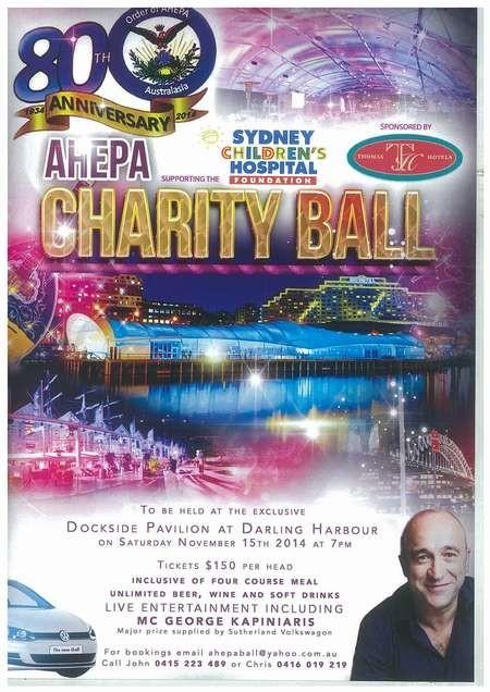 80th Anniversary AHEPA Charity Ball - AHEPA Charity Ball 2014 New flier