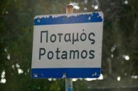 Potamos Road Sign