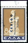 Military Occupation Postage Stamp
