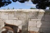Anastasios G. Georgopoulos - Logothetianika Cemetery