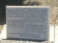 """PETROS KASIMATIS """"HASAPIS"""""""