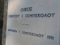 Semitekolou Family Tomb (2 of 2)