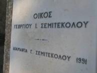 Semitekolou Family Tomb (2 of 2)