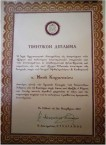 Certificate that accompanied the award of the Gold Cross of St Andrew