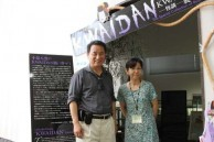 Masaaki Noda at the Kwaidan Exhibition