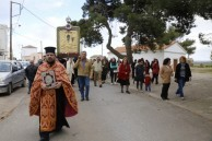 Easter in kythera