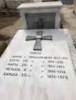 Michalakakis Family Plot - Potamos Cemetery