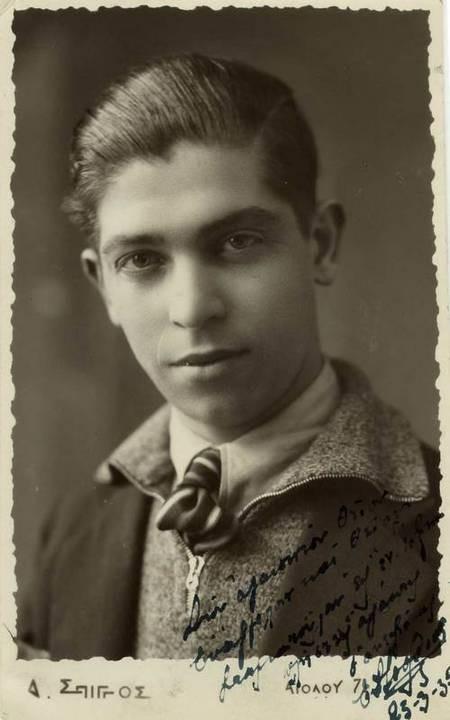 Manolis Sophios 1935
