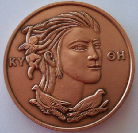 The Medal of the Municipality of Kythera. Obverse**.