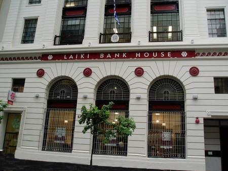 BANK OF SYDNEY. Australian Headquarters.