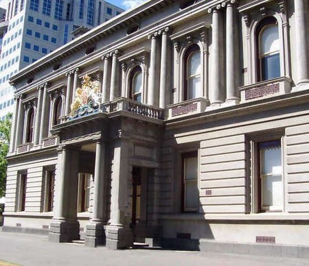 Greek Australian Museum. Mint Building, Melbourne, Victoria.