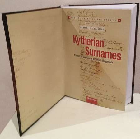 Kytherian Surnames (English edition) - Various 025As