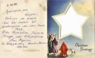 Xmas Card. Mid 20th century. 1951.