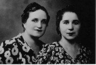 My mother and her sister Titika