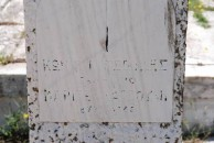 Konstantinos P. Katsoulis inscription detail, Potamos (2 of 2)