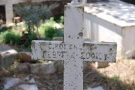 Geor. A. Sofiou Family Plot - Potamos Cemetery (1 of 2)