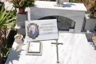 Panayiotis Tambakis & Adamantia Bouzalakou - Potamos (2 of 3)
