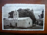 Church in Mylopotamos - taken in 1940