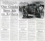 Our Greeks have kin on Kythera