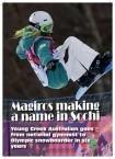 Magiros making a name in Sochi