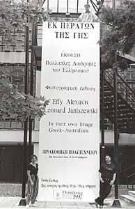 In Their Own Image. Greek Australians - the Exhibition. - Leonard & Effy - Exhib_Greece