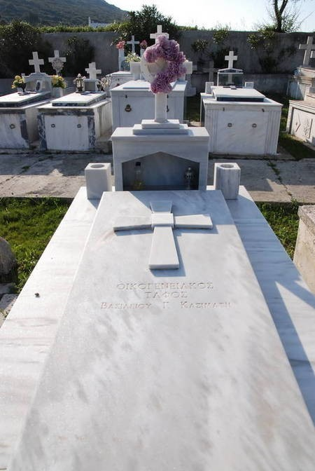 Family Plot of Vasilios G. Kasimatis, Drymonas