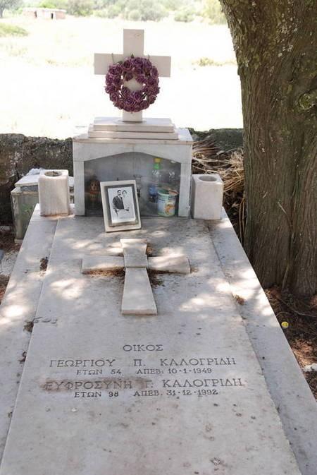 Giorgiou P. and Efrosini G. Kalogridi - Potamos Cemetery