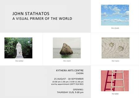 Exhibition: A Visual Primer of the World - A Visual Primer