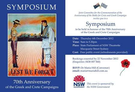 ***Upcoming event. Major Symposium sponsored by the NSW Government*** - Invitation to Symposium Thurs 6th December