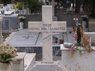 Galakatos, Kosmas (son of Polychronis) headstone 1942