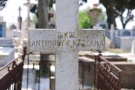 Antonios K. Katsamas marker, Potamos (2 of 3)