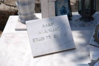 Adam Adamidis  - Potamos Cemetery (2 of  3)