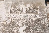 Kosma Minamene - Potamos Cemetery ( 3 of 3)