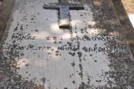 Detail of Minas Emm Fardoulis inscription, Potamos (2 of 3)