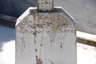 Emmanouli D. Alfieri Family Plot - Potamos Cemetery (1 of 2)
