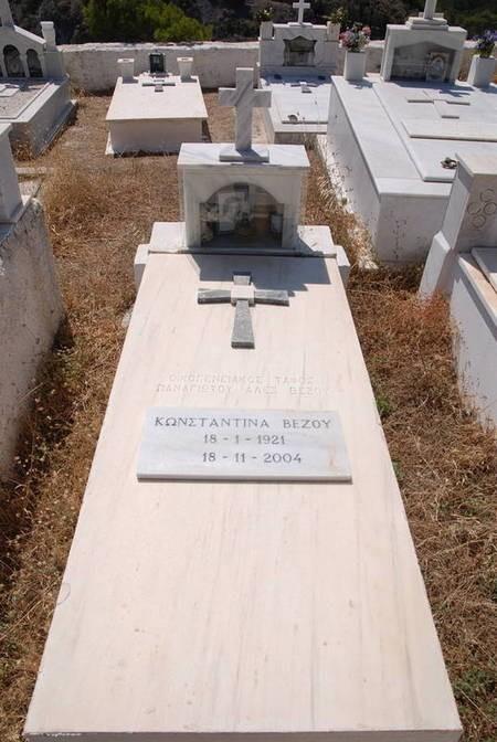 KONSTANTINA VEZOY b.18th January 1921 d. 18th November 2004
