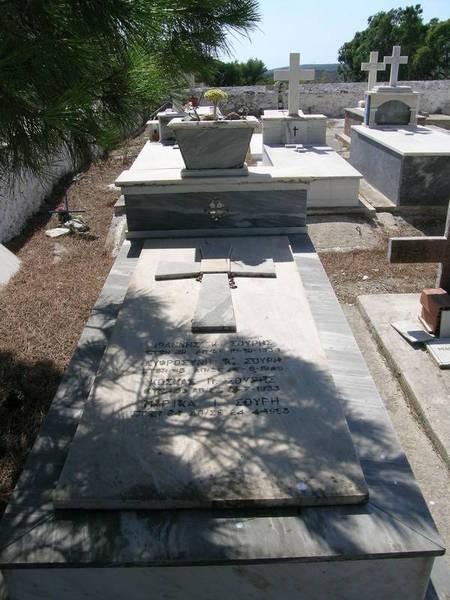 Souris family plot, Ag. Anastasia (1 of 2)