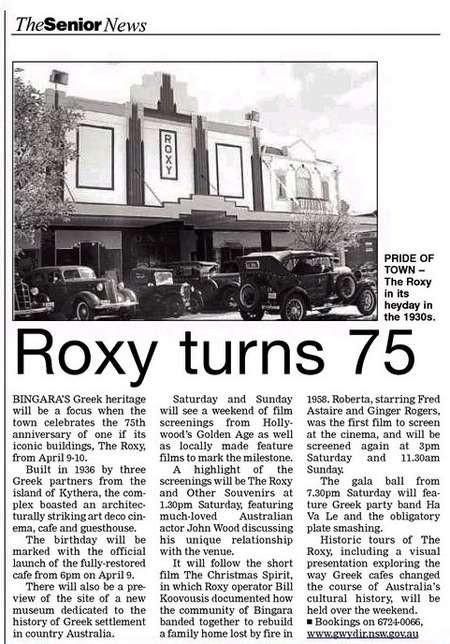 Roxy Turns 75
