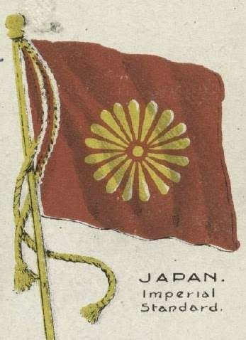 The sun symbol of Japan. Part of the story about.....