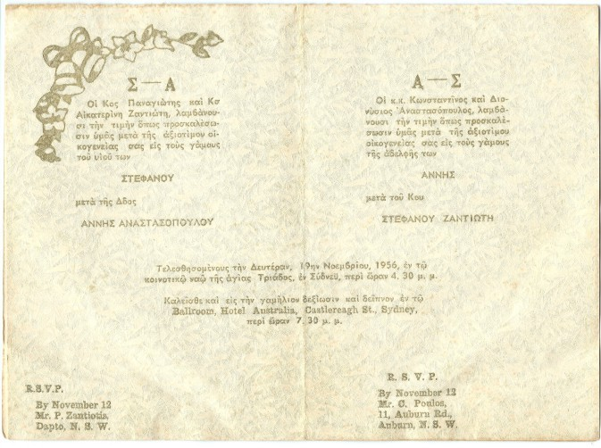 Wedding invitation 1956