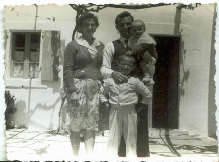 Λογοθετιάνικα, Κατσουλιάνικα - Οικογένεια Σοφίου