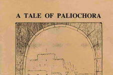 <b> A Tale of Paliochora</b> 