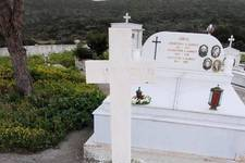 Grave of: