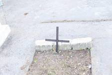 Please help identify this unknown grave in the Frilingianika Cemetery.